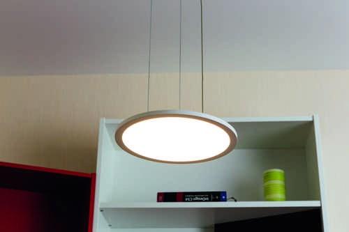 Heitronic LED Pendelleuchte REDONDO weiß 30 cm